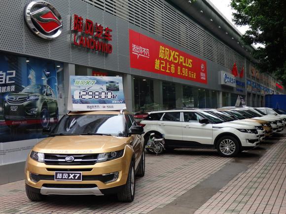 Visszatért a növekedés a kínai autópiacra